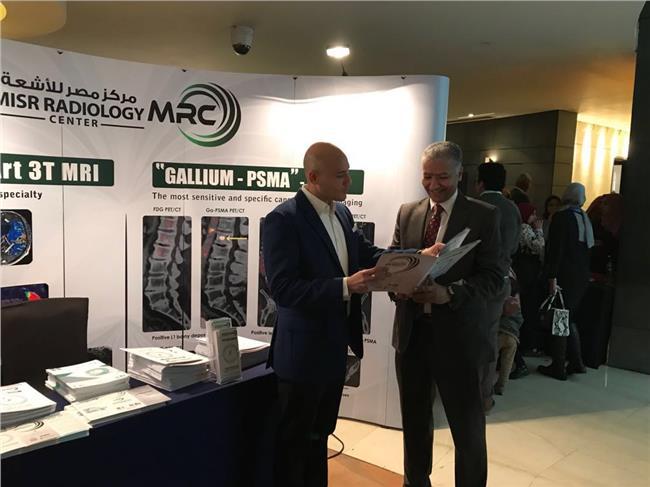 إطلاق المنتدى العالمي الأول لسرطان المثانة من مصر
