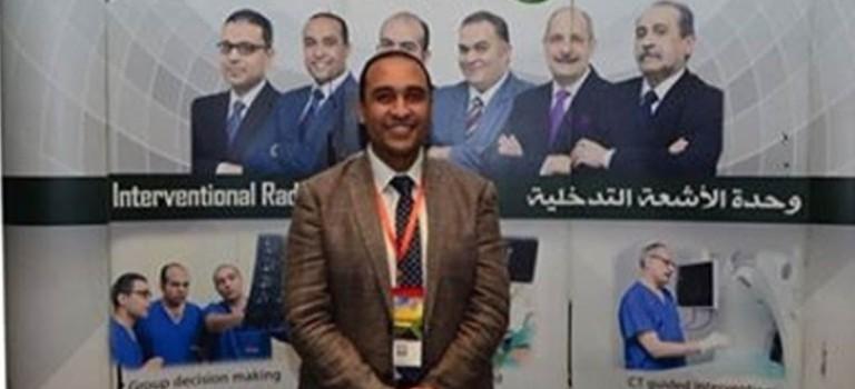 مؤتمر دولي يناقش أحدث وسائل تشخيص أورام وسرطانات الكبد